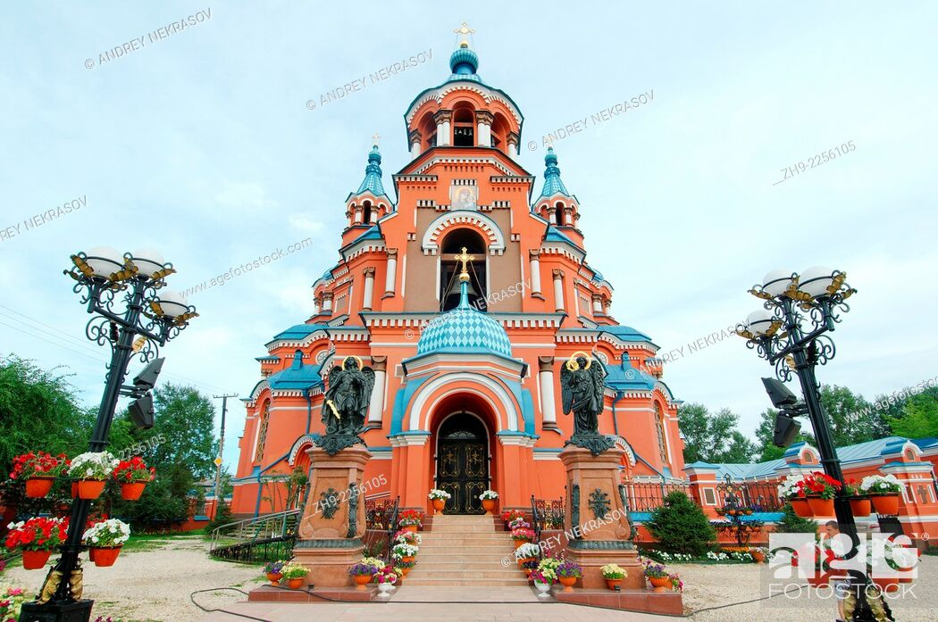 Stock Photo: Kazan Cathedral in the historic city center. Irkutsk, Siberia, Russian Federation.