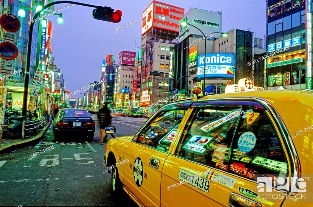 Stock Photo: Shinjuku at night, Tokyo. Japan.