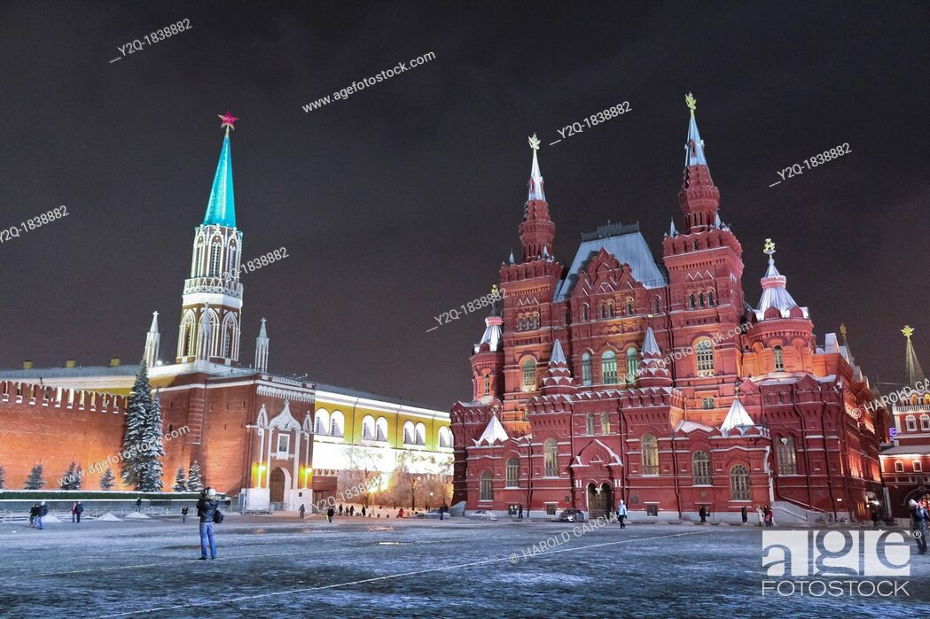 Imagen: The State Historical Museum Moscow , Russia  Europe.