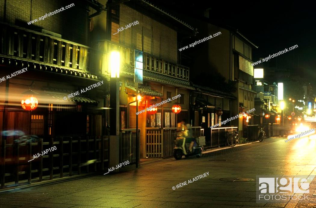 Stock Photo: Japan - Kyoto - Gion District - Chaya house of tea.