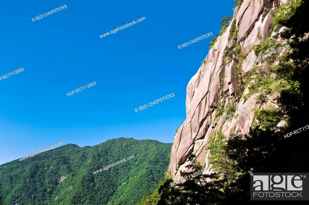 Stock Photo: Low angle view of a mountain range, Huangshan, Anhui province, China.