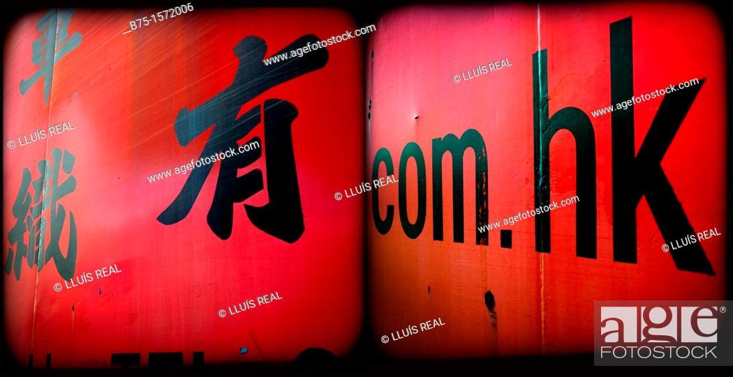 Stock Photo: com.hk, posters, Hong Kong, China.