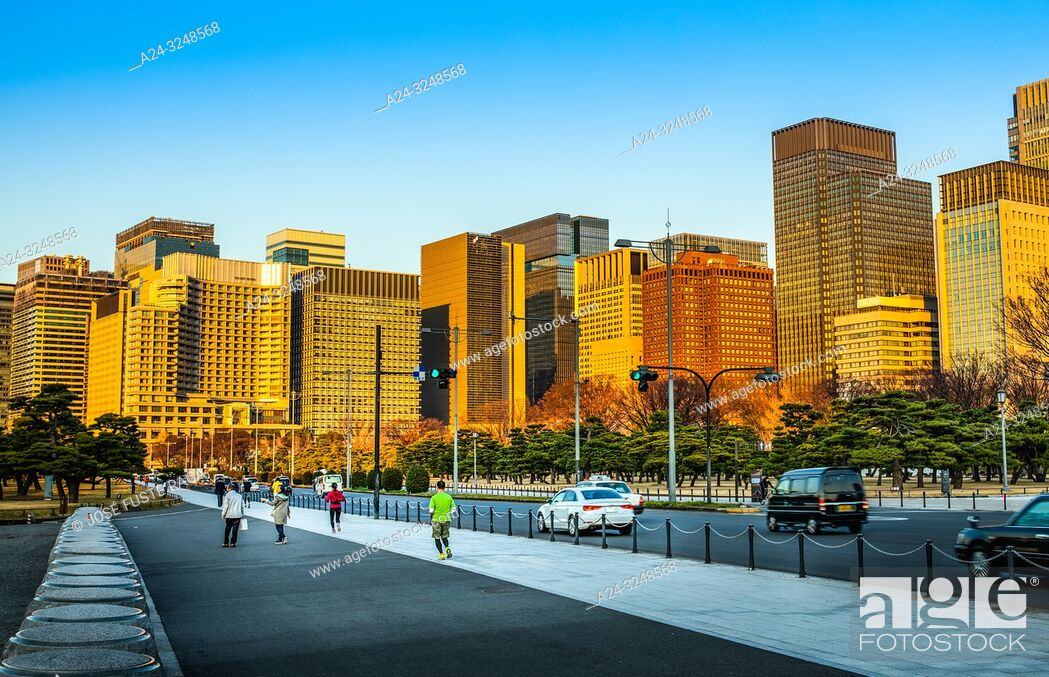 Stock Photo: Japan, Tokyo City, Marunouchi district skyline.