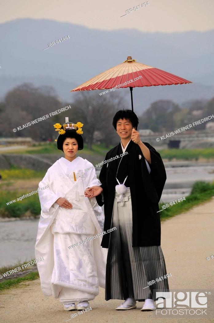 Traditional Japanese Wedding.Traditional Japanese Wedding Couple Wearing Kimonos Bride With