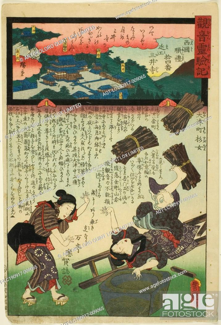 Stock Photo: Mii Temple in Omi Province, No. 14 on the Saikoku Pilgrimage Route (Saikoku junrei juyonban Omi Miidera), from the series The Miracles of Kannon (Kannon.