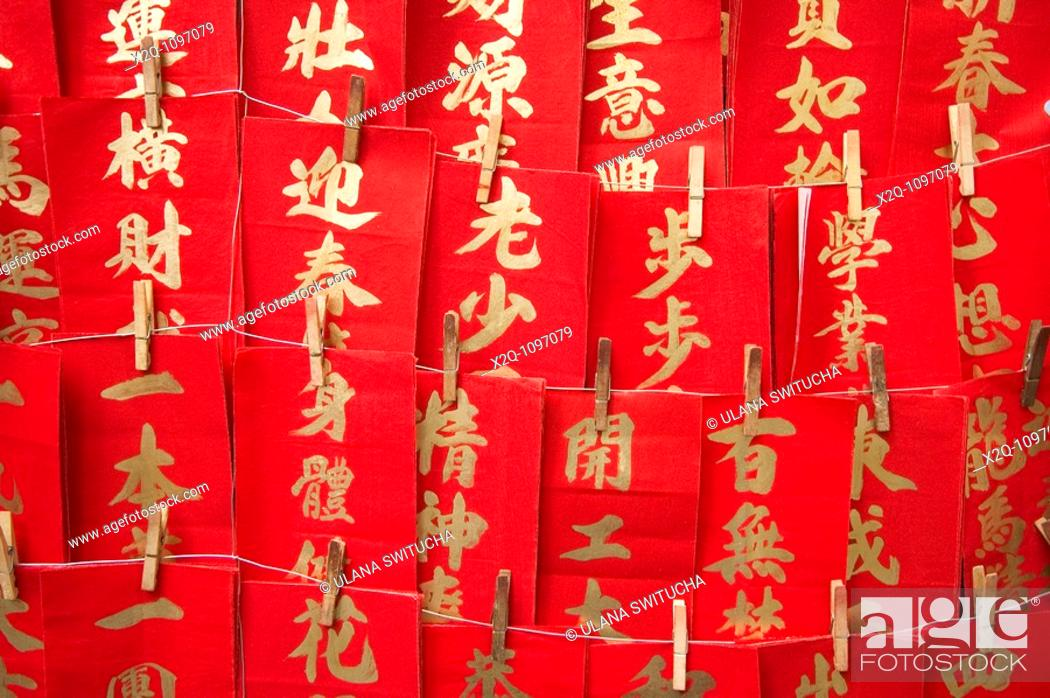 Stock Photo: Traditional hand painted Chinese New Year decorations for sale in Hong Kong.