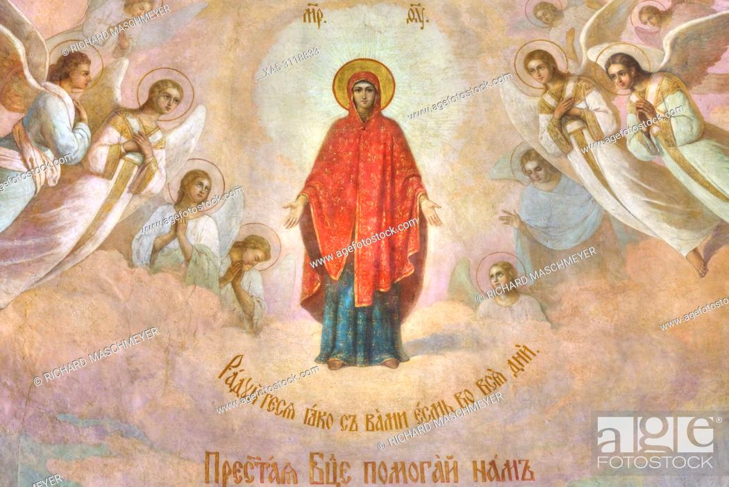 Stock Photo: Ceiling Frescoes, St Serguis Church, The Holy Trinity Saint Serguis Lavra, UNESCO World Heritage Site, Sergiev Posad, Golden Ring, Russia.