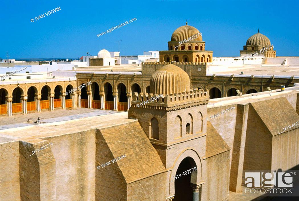 Stock Photo: Mosque in Kairouan, Tunis.