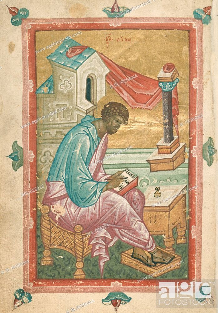 Imagen: St Luke, Whole folio St Luke seated, writing his gospel. Image taken from Slavonic Gospels. Originally published/produced in Russia, circa 1500.