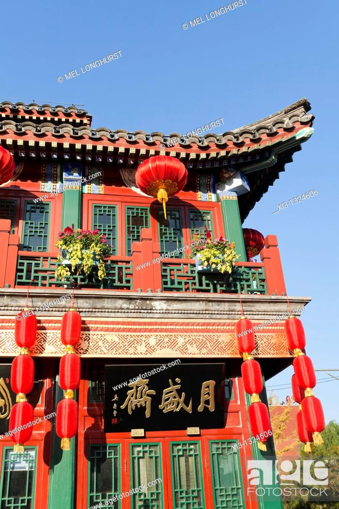 Stock Photo: Colourful ornate exterior of a building, Qianmen Street, Beijing, China.