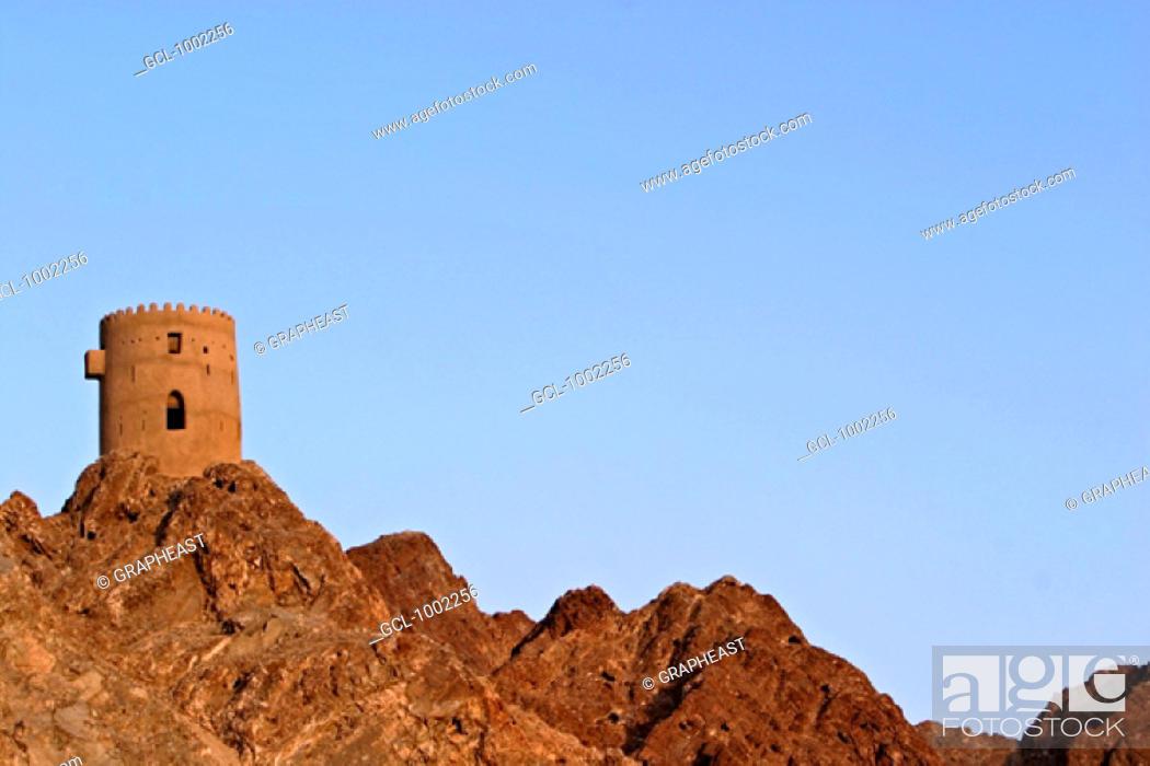 Stock Photo: Watchtower in Mutrah, Oman.